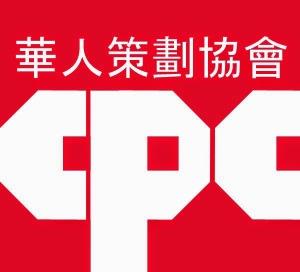 CPC logo-jpgRED_0