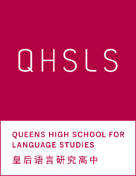 Queens HS for Language Studies